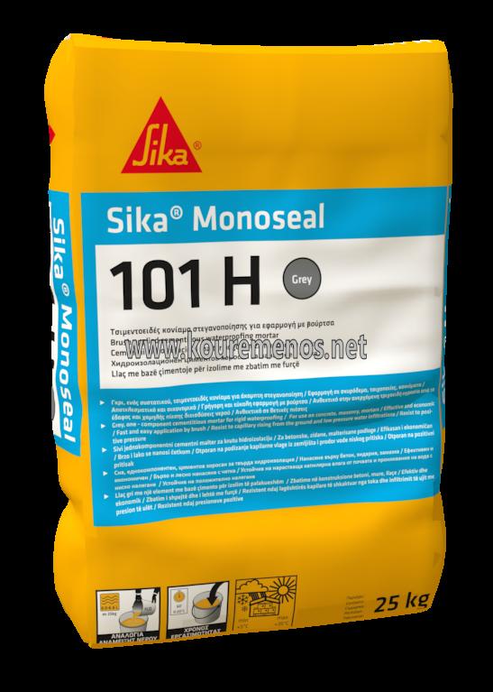 Sika Monoseal-101