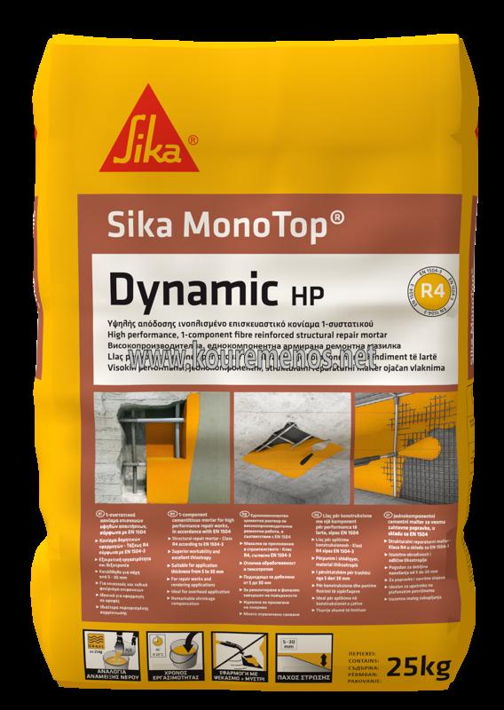 Sika Monotop Dynamic