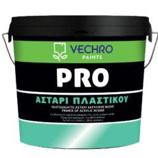 Vechro Pro
